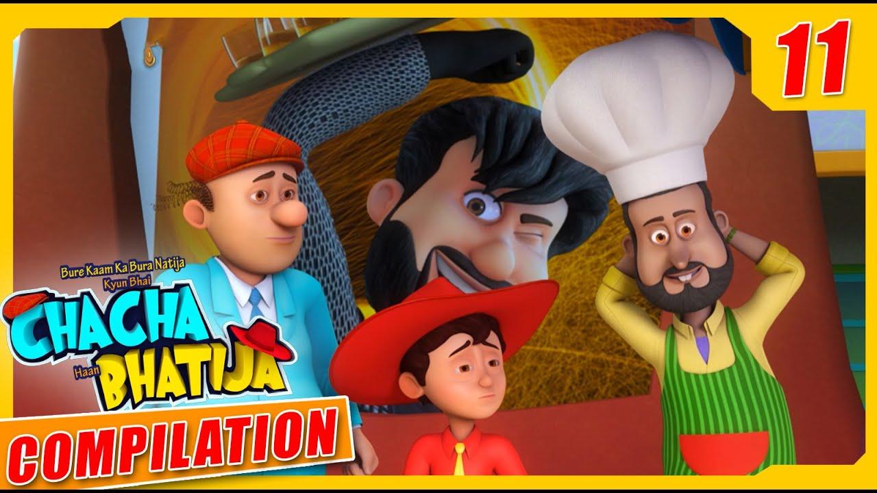 Chacha Bhatija | Animated Stories | New Compilation - 11 | Hindi Stories | Wow Kidz Comedy