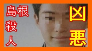 ASKA冤罪確定!?逮捕ミスの可能性とブログで語られる警察の闇とは!?...
