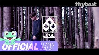 [M/V] NUVO - AURA (Feat. 정동수 (ARKAY))
