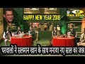 Bigg Boss 11: Salman Khan New Year 2018 Celebration In Bigg Boss 11 House In 31st December 2017