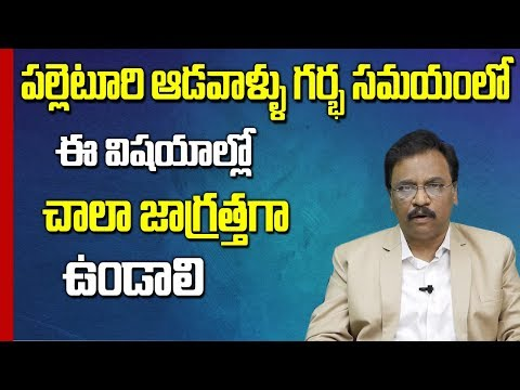 Birth Defects and Disorders || Causes of Infertility || B Srinadh || SumanTV Mom