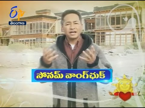 Sonam Wangchuk | Margadarshi | 16th July 2017 | Full Episode | ETV Telangana