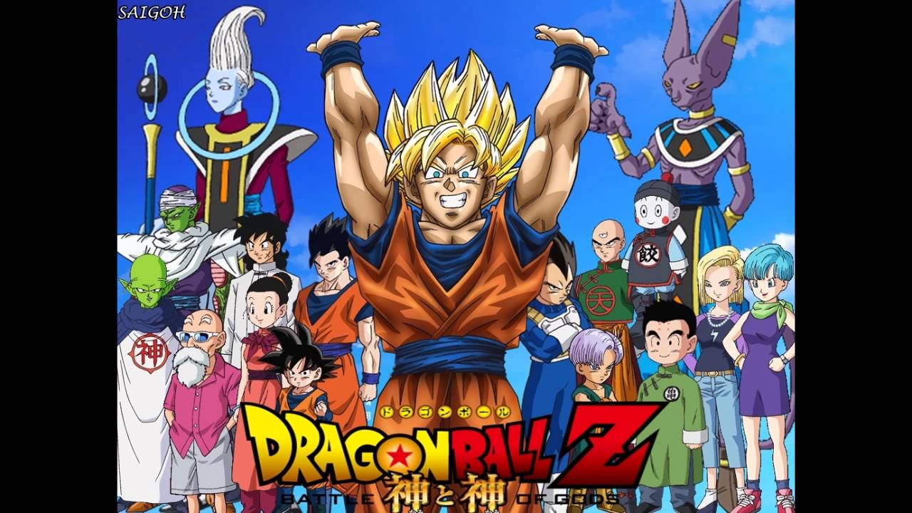 Dragon ball z dating site