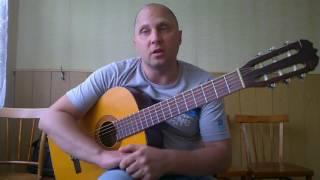 Уроки гитары.Белые розы.2 часть.куплет