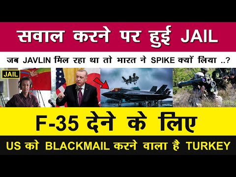 Indian Defence News:You cant questing Chinese Govt,Why India Select Spike over Javlin,Turkey F-35 US