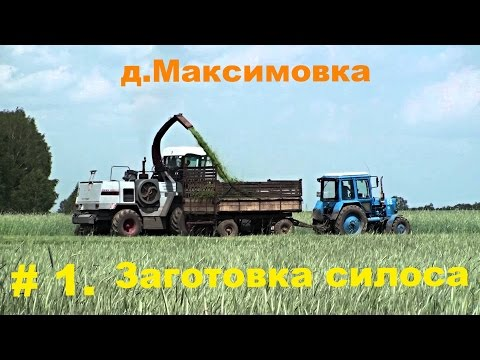 Farming Simulator 2015  (HD).д. Максимовка. Начало работ #1