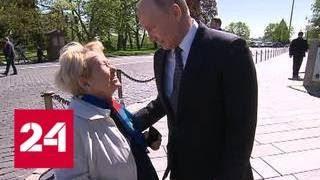 После инаугурации Путин случайно встретил в Кремле композитора Пахмутову - Россия 24