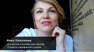 Дополнительный доход на партнёрках для заработка от 50000 тысяч рублей. ОТЗЫВ УЧАСТНИКА!!!
