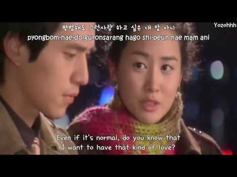 [My Girl OST MV] - The Mermaid Who Loved The Shark [ENGSUB + Romanization + Hangul]