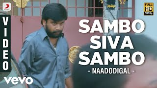 Naadodigal - Sambo Siva Sambo Video | Sundar C Babu