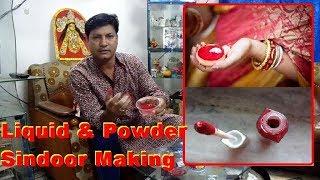 How to make herbal liquid and powder sindoor.