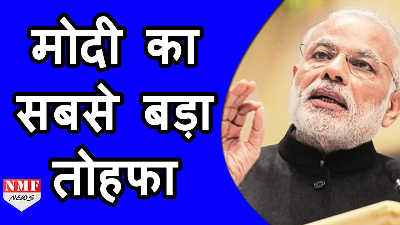 Main Narendra Modi Bol Raha Hoon  (Hindi)