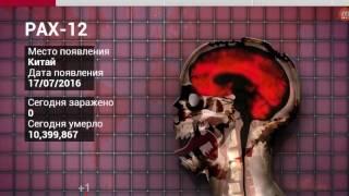 Продолжаем играть в Plague inc. Играем за вирус Necroa и за грибок (приятного просмотра)