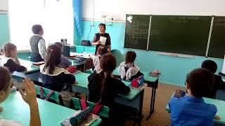Урок татарского языка в 6 классе