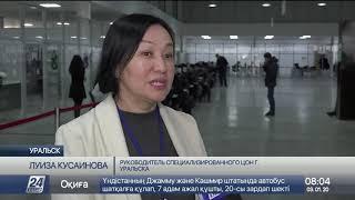 получения водительского удостоверения в Казахстане: новые условия