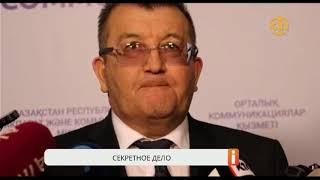 В чем обвиняют главу «КазМунайГаз Өнiмдерi» Куандыка Кулмурзина?