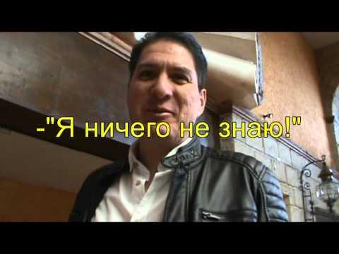 знакомства армян