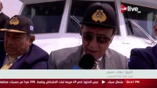 فيديو.. مهاب مميش: زيارة أمير الدنمارك وسام على صدرنا.. وبلاده دولة شقيقة