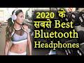 Best Bluetooth Headphones | Top 10 Budget Bluetooth Earphones in India (2019)