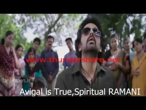Mayiladuthurai spiritual research center