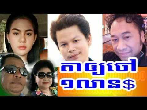 Radio Program: VOD Voice of Democracy Radio Khmer Evening Friday 01/27/2017