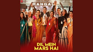 Dil Mein Mars Hai