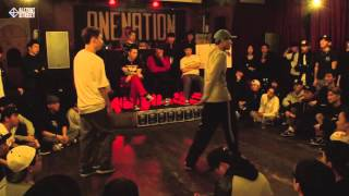 S-ON vs TRIGGER / Semifinal 2 / One Nation Under A Groove Vol.2 / Allthatstreet