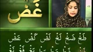 Yassarnal Quran Lesson #27 - Learn to Read & Recite Holy Quran - Islam Ahmadiyyat (Urdu)