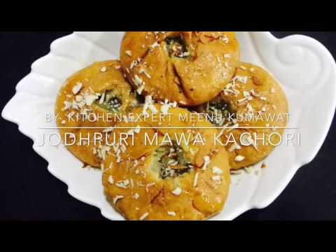 JODHPURI MAWE Ki Kachori जोधपुरी मावे की कचौरी ( Sweet Dish) by Kitchen Expert Meenu Kumawat
