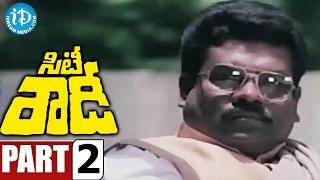 City Rowdy Full Movie Part 2 || Rajasekhar, Madhavi || M Karnan || Sankar Ganesh
