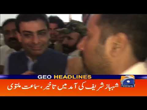 Geo Headlines 12 PM | 16th October 2019