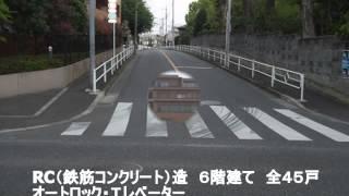 ダイアパレス立川幸町(東大和市駅マンション)