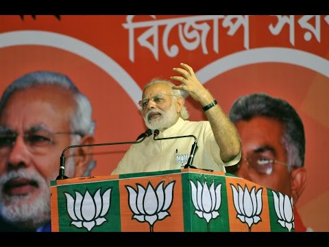 PM Modi at a Public Meeting at Howrah, West Bengal