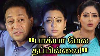 Baakiyalakshmi super twist promo - 26th July to 31st July 2021 next week episode   Vijay Television