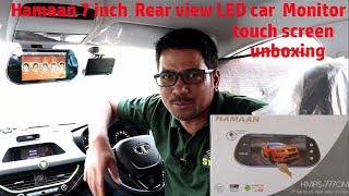 Hindi    Hamaan 7-inch Rear view LED car Monitor touch screen unboxing
