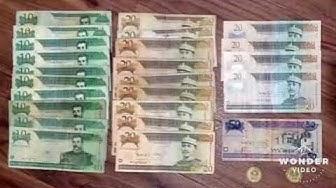 412 Dominican Republic pesos oro Banknote (DOP)