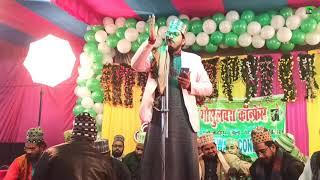 गम हो गए बेशुमार आका Arshad Iqbal Siwani New naat