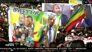 ethiopian review amharic news