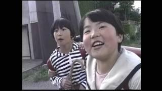 ビデオエッセイ ふるさとみつけた~木造校舎の子供たち~ (横手南小)