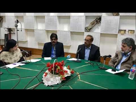 Radio Program on District Budget Making