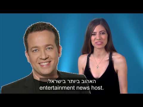 Renny's Israel celebrity list