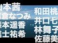 【インハイ優勝記念】半田高校ヨット部PV の動画、YouTube動画。
