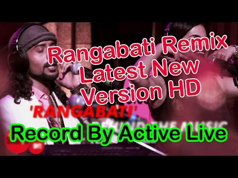 Rangabati Remix Latest New Version Organised by Baba Kartikeswar Puja Committee - Active Live