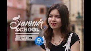 Каникулы в Чехии | Летняя школа Prague Education Center 2017 | Первые впечатления