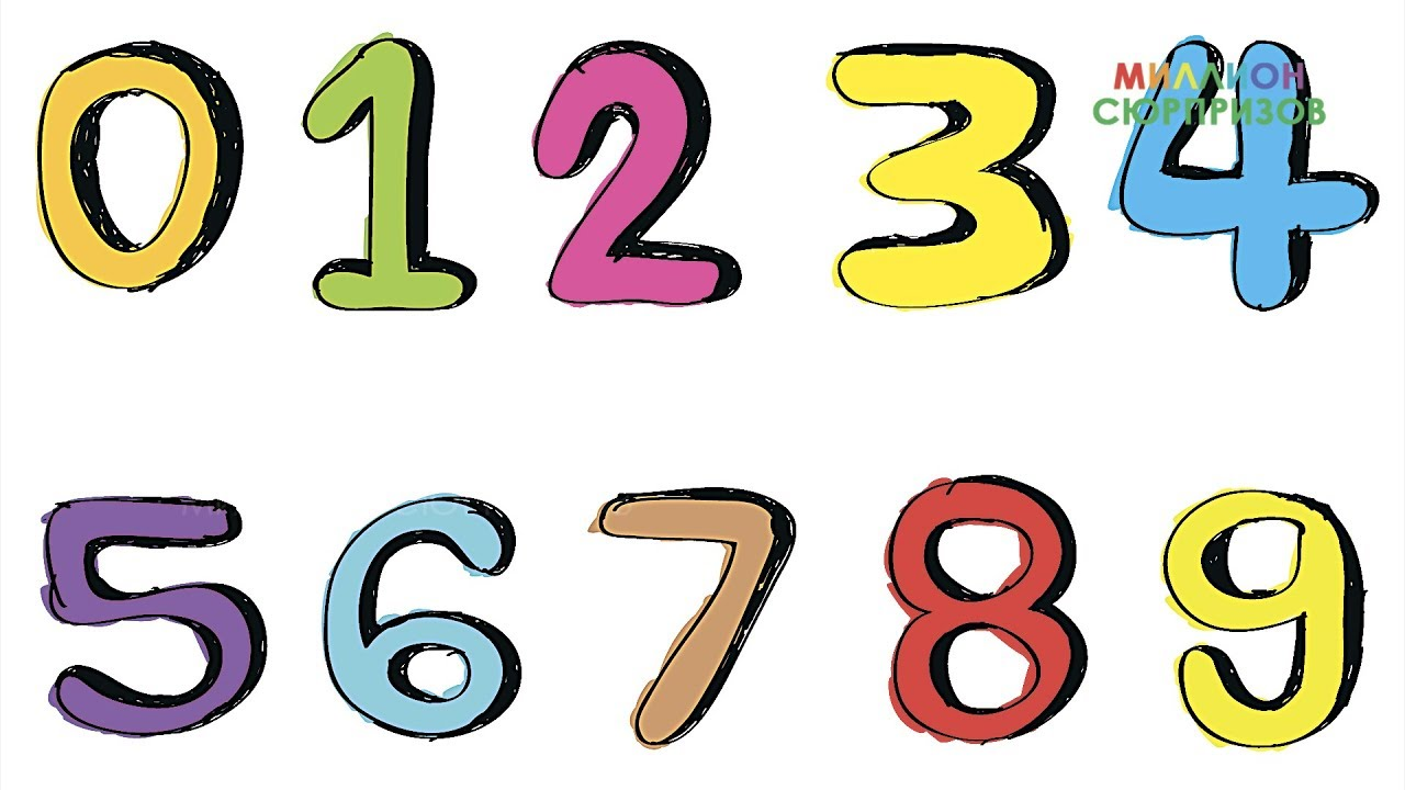 Цветные Цифры Картинки Для Детей
