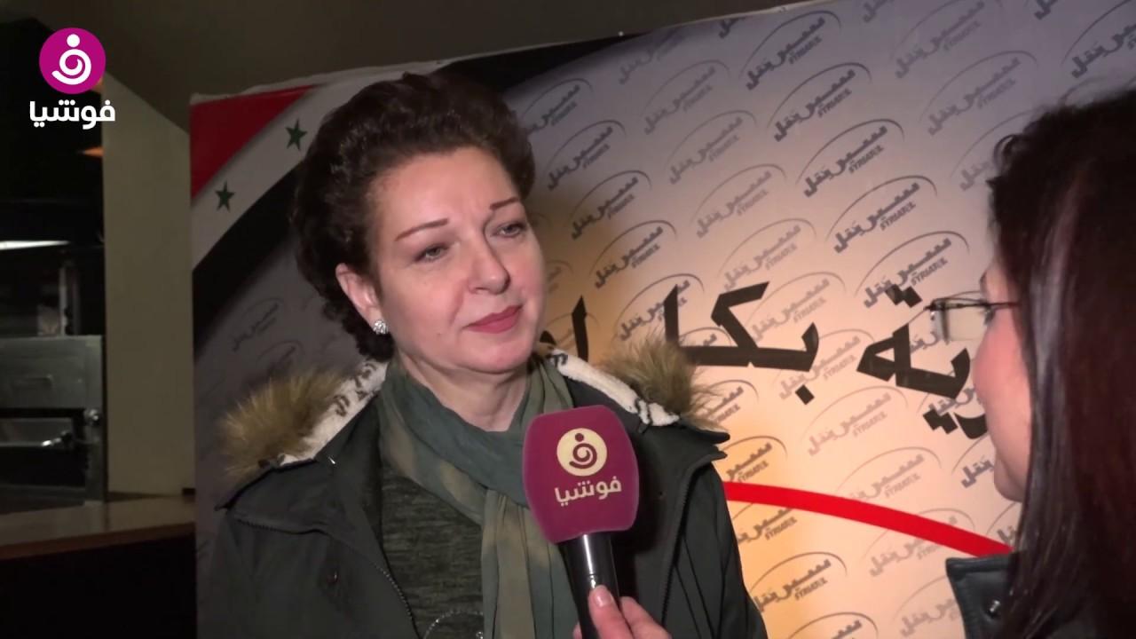 """نادين خوري: شخصيتي في """"ما فيي"""" جديدة على مشواري الفني!"""