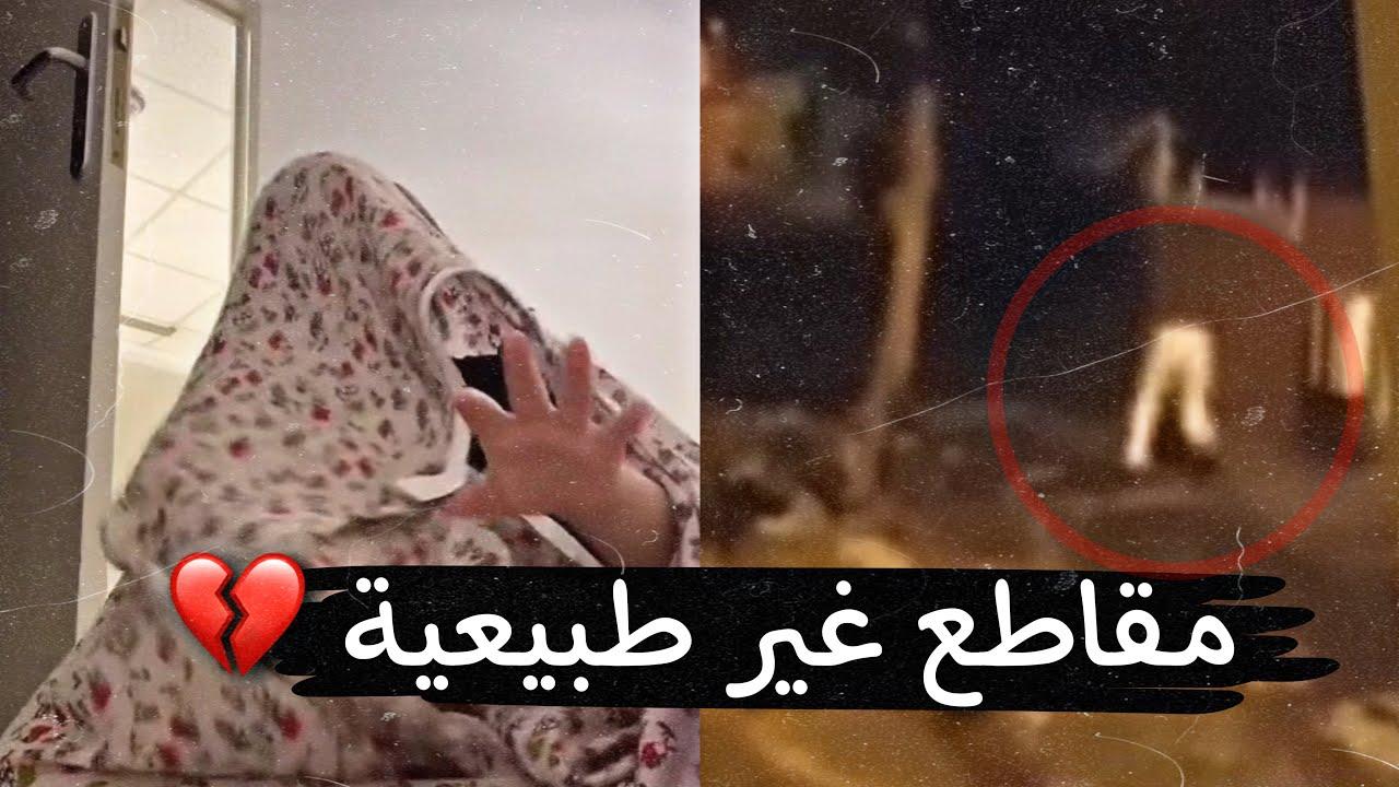 """💈 بنت خارقة ب مصر """" تختفي قدام الكاميرا """" 🕊"""