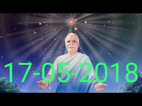 Aaj Ki Murli 17-05-2018 Brahma Kumaris Murli Mera Baba Today Murli Bk Murli Hindi आज की मुरली