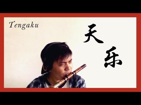 Tengaku ( Rin
