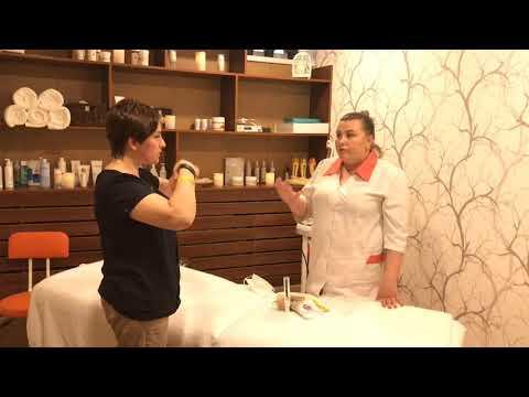 Санаторий Парус Консультация косметолога по использованию маски T8 Omo Deus 30Minutes
